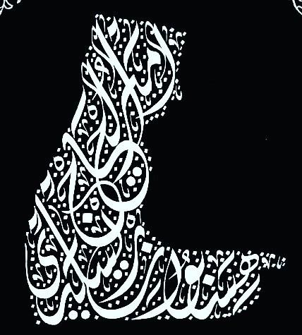 Works Calligraphy Taufik Hasibuan ... 19 1