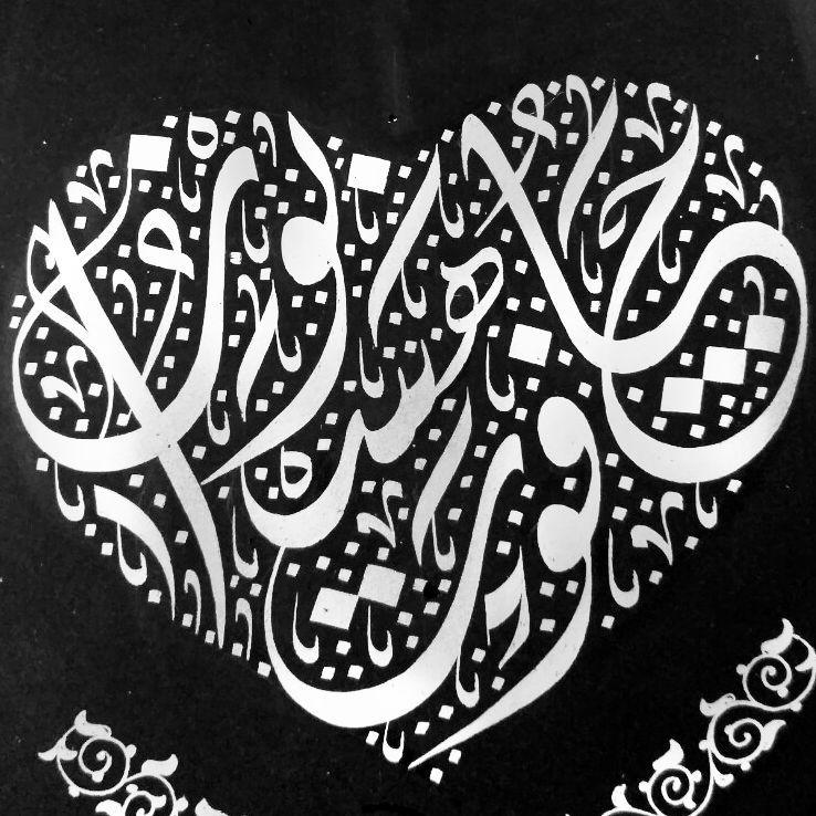 Works Calligraphy Taufik Hasibuan … 48
