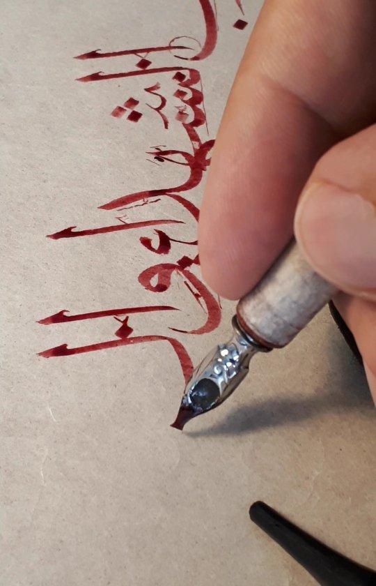 al kattat احمدعلی نمازی  . . . . . . .#islamic #arabicart #bismillahirrahmanirrahim #islamicart #artwork … 567