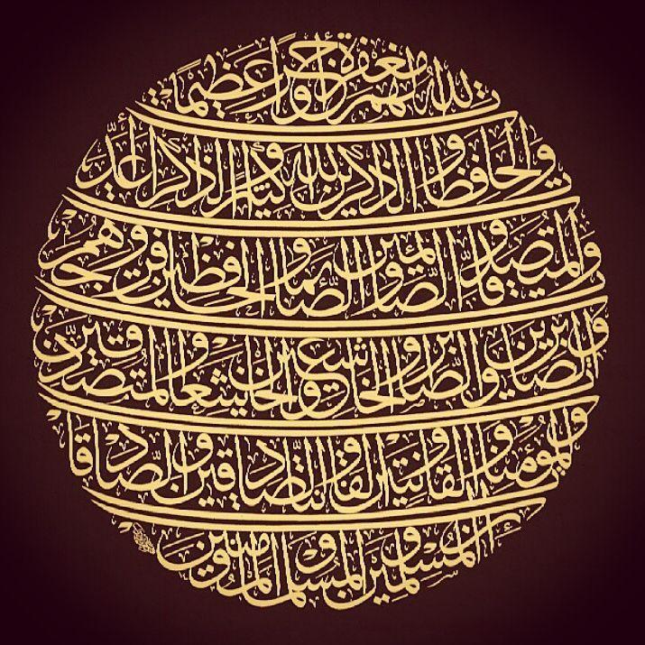 khat/hat/kat Tsulust/Thuluth Mothana Alobaydi عمل قديم. #خط_عربي #خط_اسلامي #فن_اسلامي #فن #خط #مثنى_العبيدي #خطاط #الفن_الح... 297 1