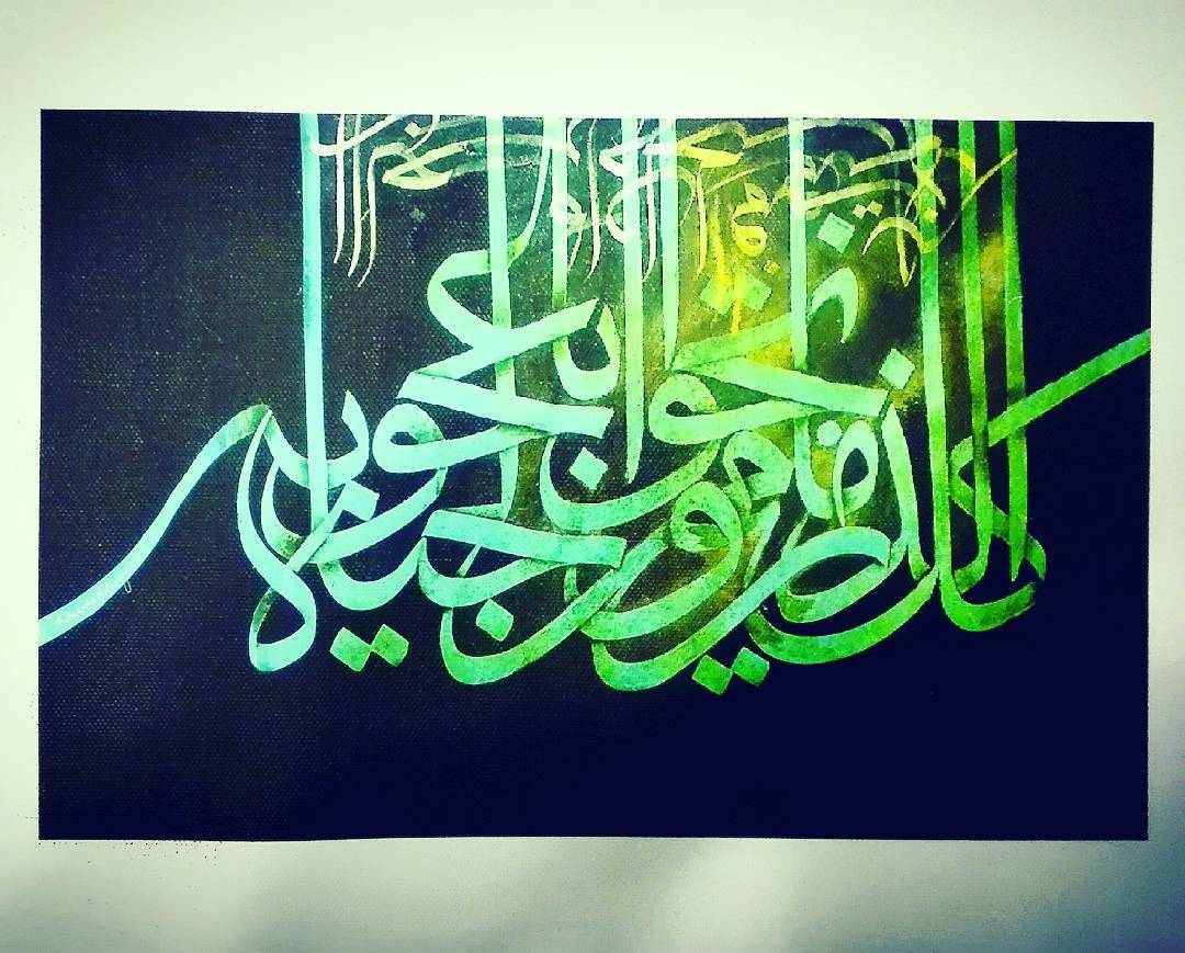 khat/hat/kat Tsulust/Thuluth Mothana Alobaydi كل الذين ماتوا..نجوا من الحياة باعجوبة. #خط_عربي #خط_اسلامي #فن_اسلامي #فن #خط ... 156 1