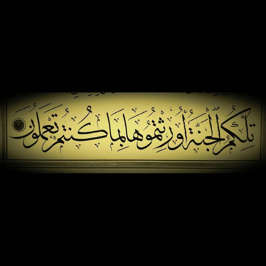 khat/hat/kat Tsulust/Thuluth Mothana Alobaydi ... 131 1