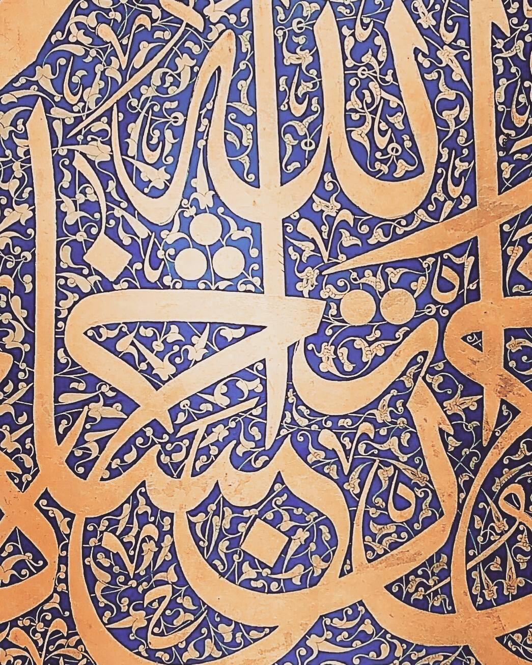 khat/hat/kat Tsulust/Thuluth Mothana Alobaydi ... 188 1