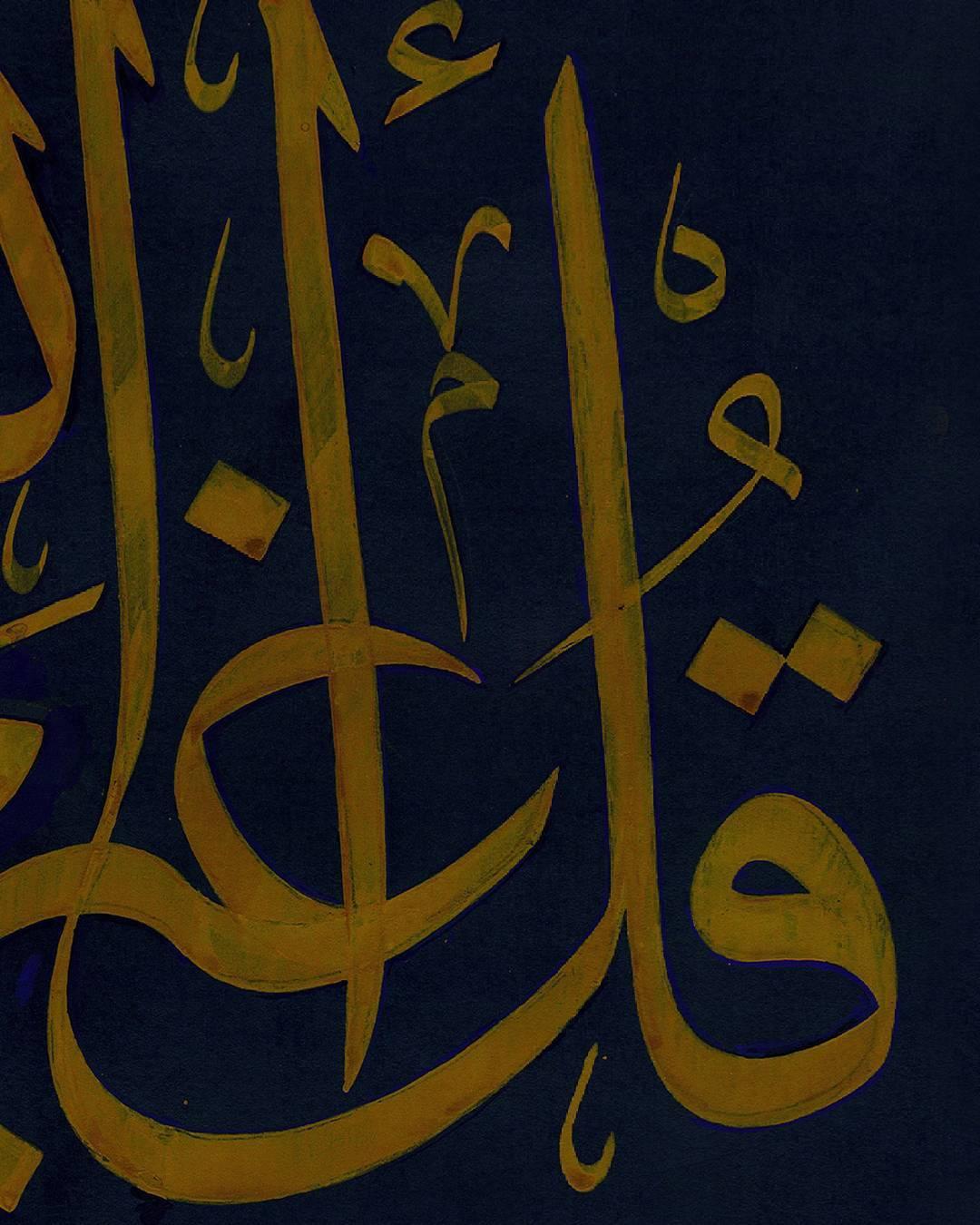 khat/hat/kat Tsulust/Thuluth Mothana Alobaydi ... 201 1