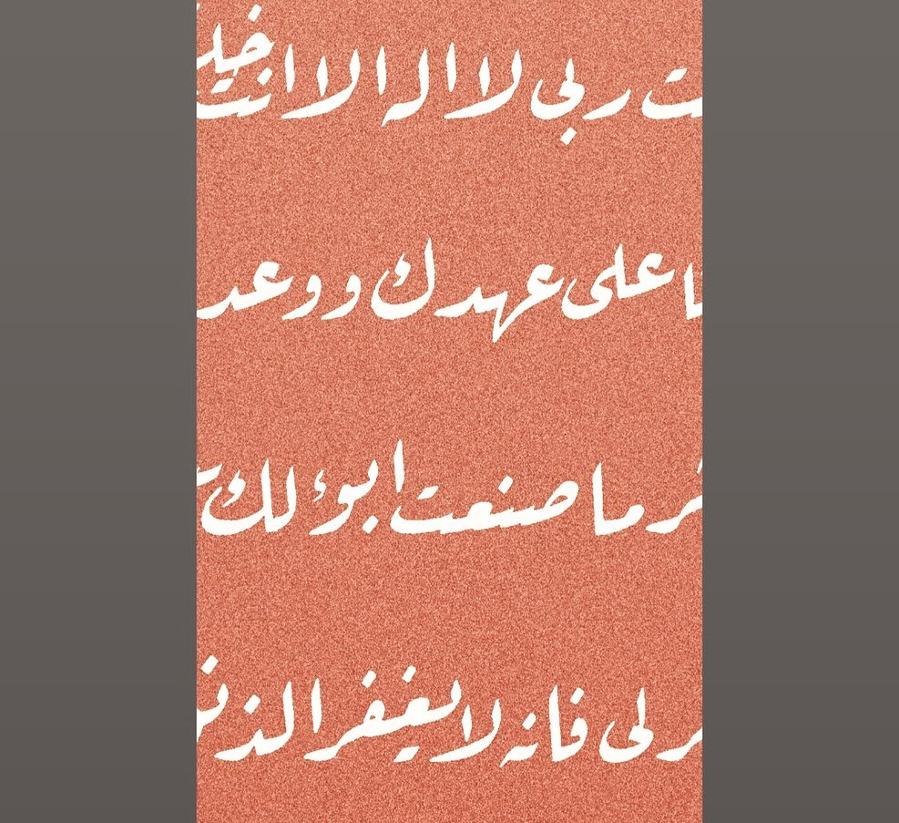 Donwload Photo #arabiccalligraphy #islamiccalligraphy #tezhip #hüsnühat #hüsnihat #kaligrafi #i...- hattat_aa 4