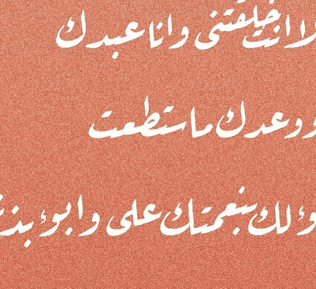Donwload Photo #arabiccalligraphy #islamiccalligraphy #tezhip #hüsnühat #hüsnihat #kaligrafi #i...- hattat_aa 3