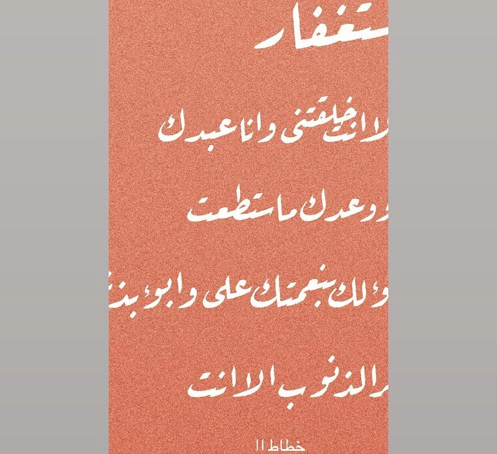 Donwload Photo #arabiccalligraphy #islamiccalligraphy #tezhip #hüsnühat #hüsnihat #kaligrafi #i...- hattat_aa 5