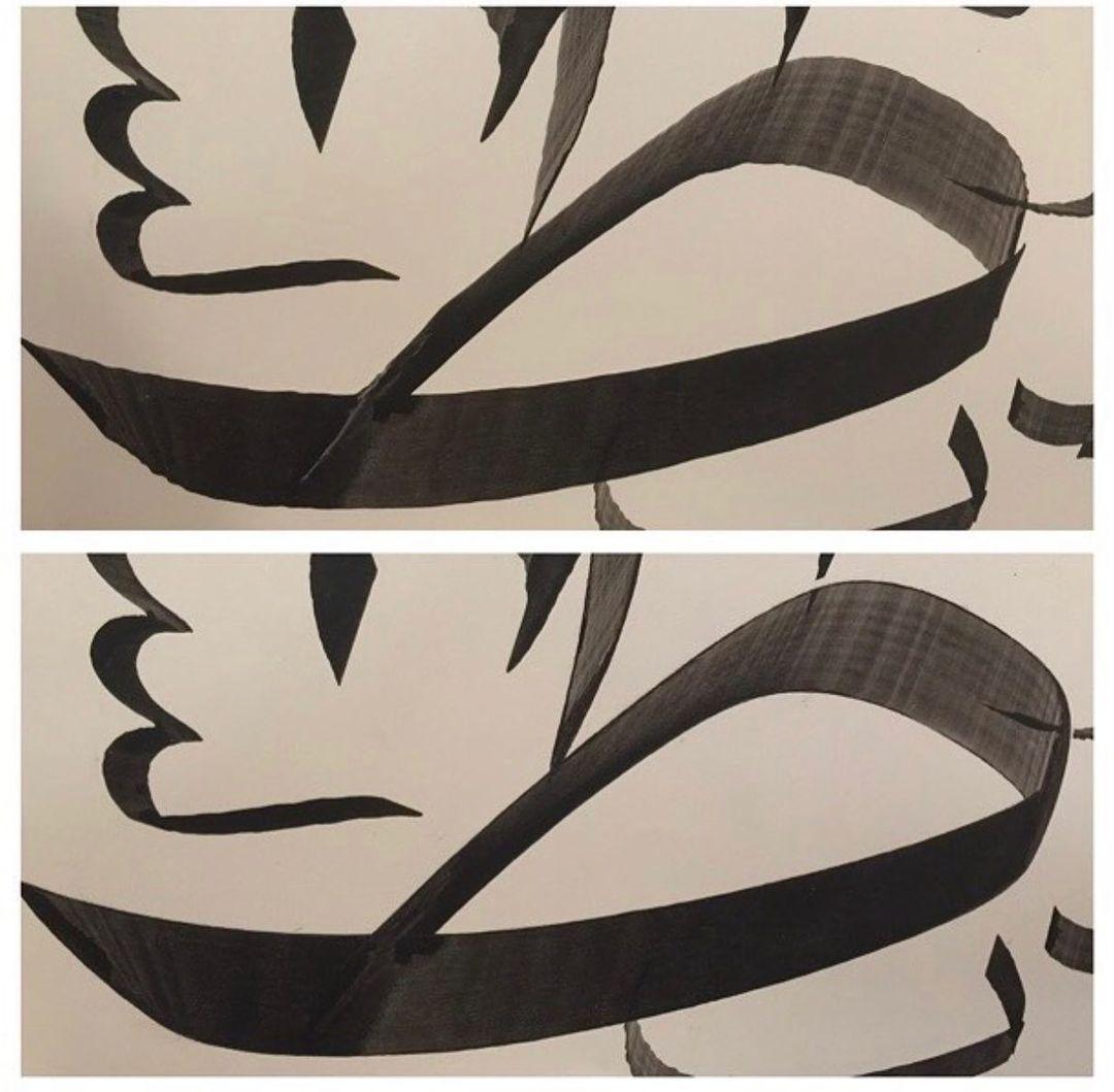 "Download Kaligrafi Karya Kaligrafer Kristen خاطرة - ""عند التمرين والكتابة على ورق اعتيادي تأتي الكتابة قوية ومتقنة وذلك نتيج...-Wissam 8"