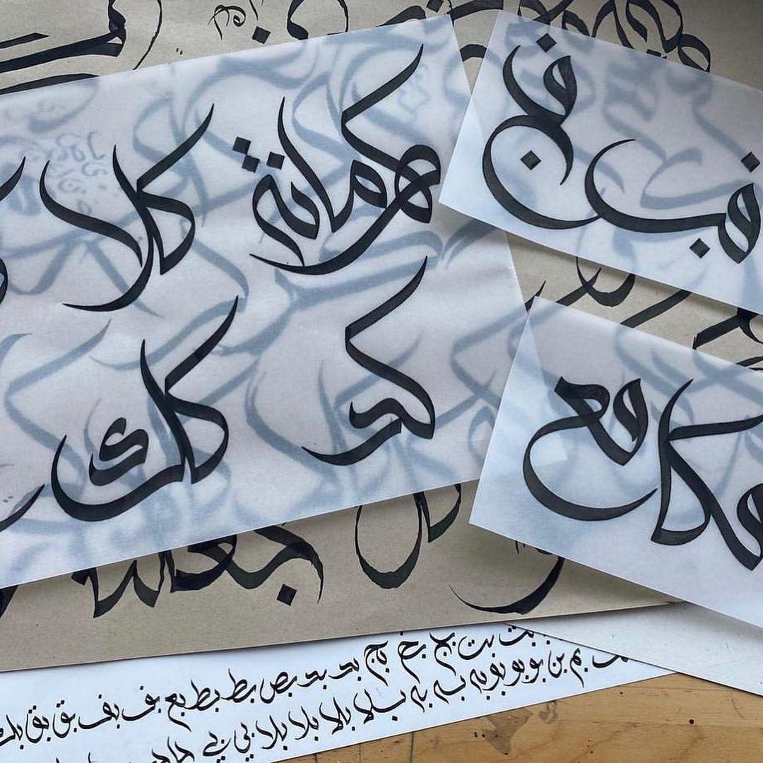 Download Kaligrafi Karya Kaligrafer Kristen تاتيني الكثير من الرسائل والطلبات اليومية عن لماذا لا انشر قواعد خط الوسام لغرض …-Wissam