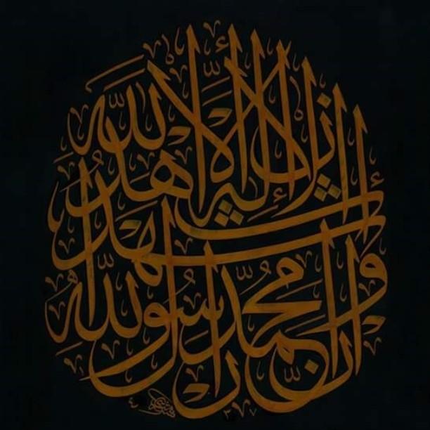khat/hat/kat Tsulust/Thuluth Mothana Alobaydi #خط_عربي #خط_اسلامي #فن_اسلامي #فن #خط #مثنى_العبيدي #خطاط #الفن_الحديث #الفنان… 140