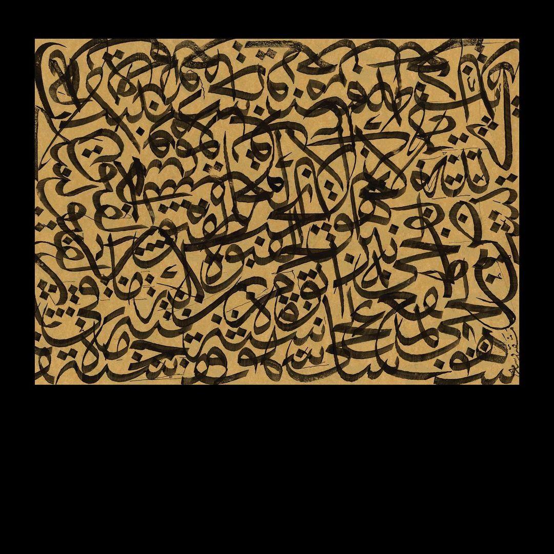 Download Kaligrafi Karya Kaligrafer Kristen Mashq مشق |  #arabiccalligraphy #wissamshawkat #wissamshawkatcalligraphy #wissam…-Wissam