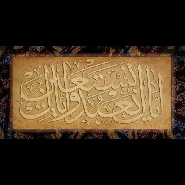 khat/hat/kat Tsulust/Thuluth Mothana Alobaydi #الخط_العربي #فن_الخط #لوحة #فن_اسلامي #مثنى_العبيدي  #calligraphy #arabic #isla… 115
