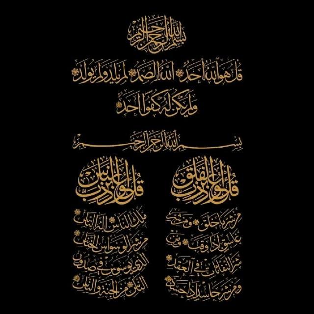 khat/hat/kat Tsulust/Thuluth Mothana Alobaydi #الخط_العربي #فن_الخط #لوحة #فن_اسلامي #مثنى_العبيدي  #calligraphy #arabic #isla… 120