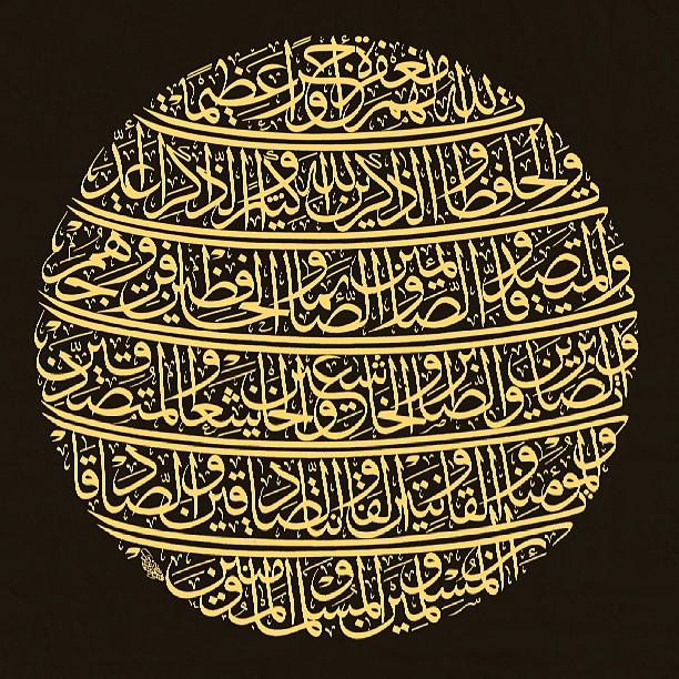 khat/hat/kat Tsulust/Thuluth Mothana Alobaydi #islamic #art #arabic #calligraphy #art #design #abstract #abstractart #modern #… 169