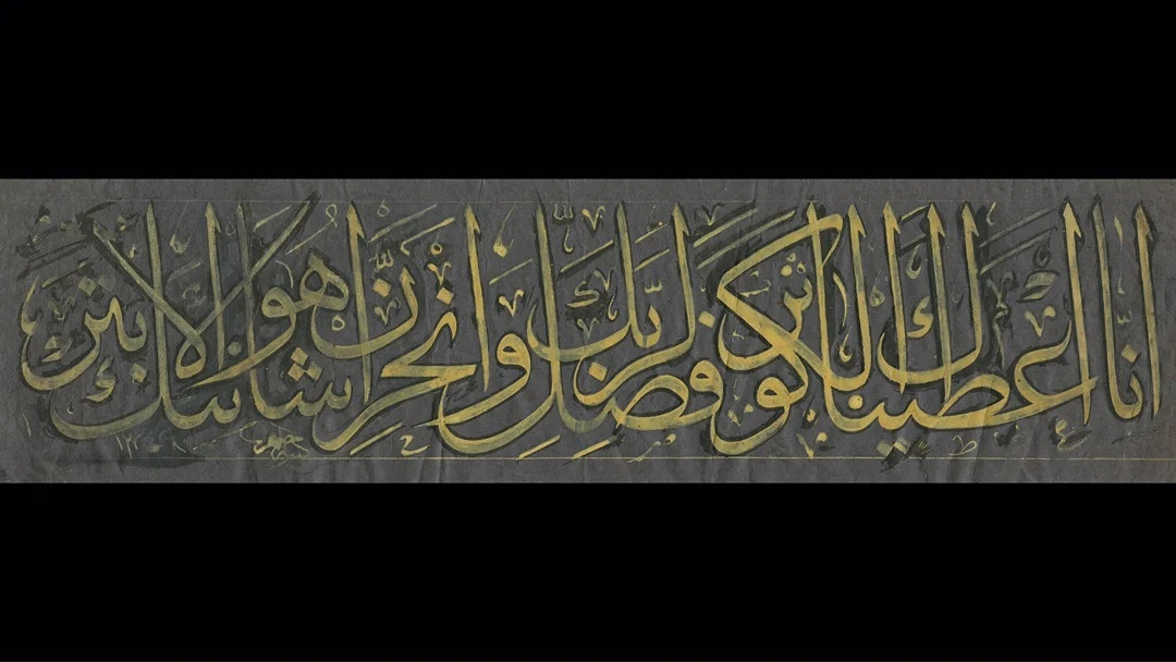 Apk Website For Arabic Calligraphy Kurban bayramımız mübarek olsun. Eid Adha Mubarak عيد الأضحى المبارك كل عام … 1118