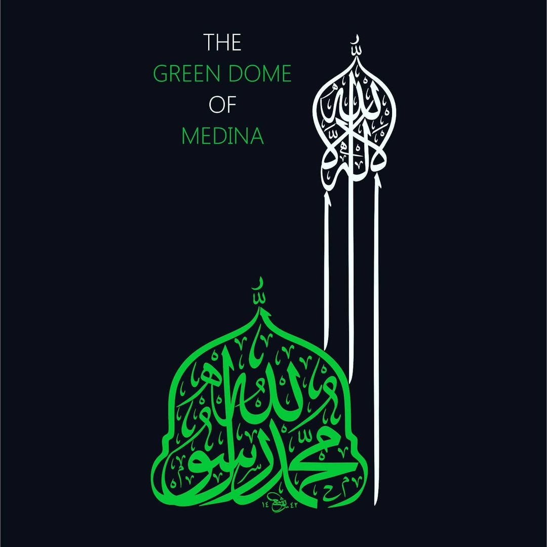 Donwload Photo Khat Unik The Green Dome of Medina… – Yushaa Abdullah