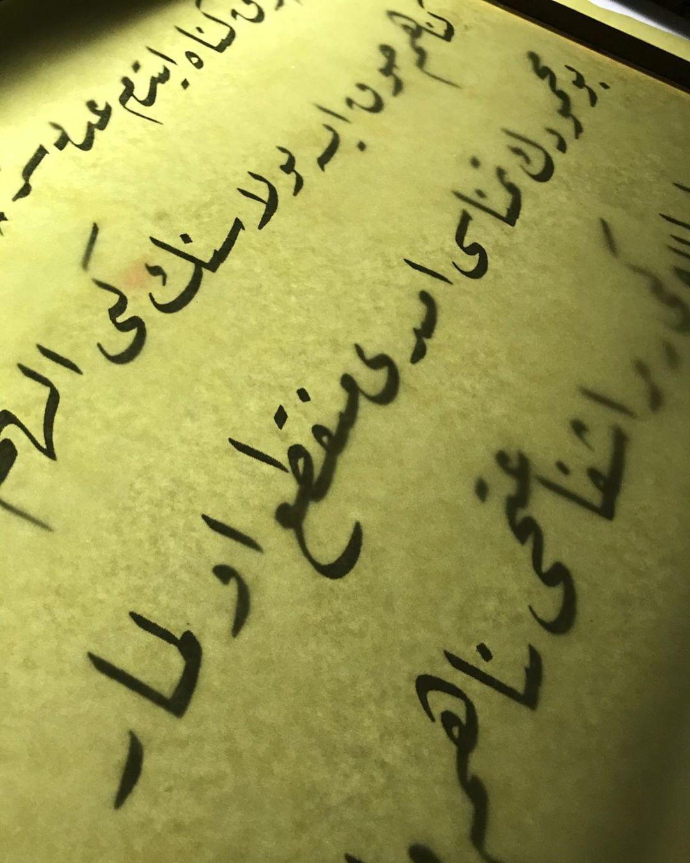 Donwload Photo Taslak #hüsnihat #kaligrafi #فن #فنون #خط #خطاط #الخط #الفنون #الخطاط #artdesig…- hattat_aa