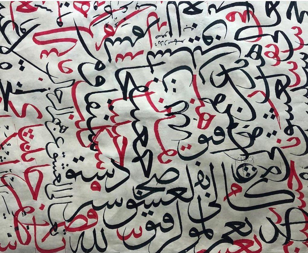 Download Kaligrafi Karya Kaligrafer Kristen Mashq & Practice  #modern #calligraphy #contemporary #abstract #arabic #letterso…-Wissam