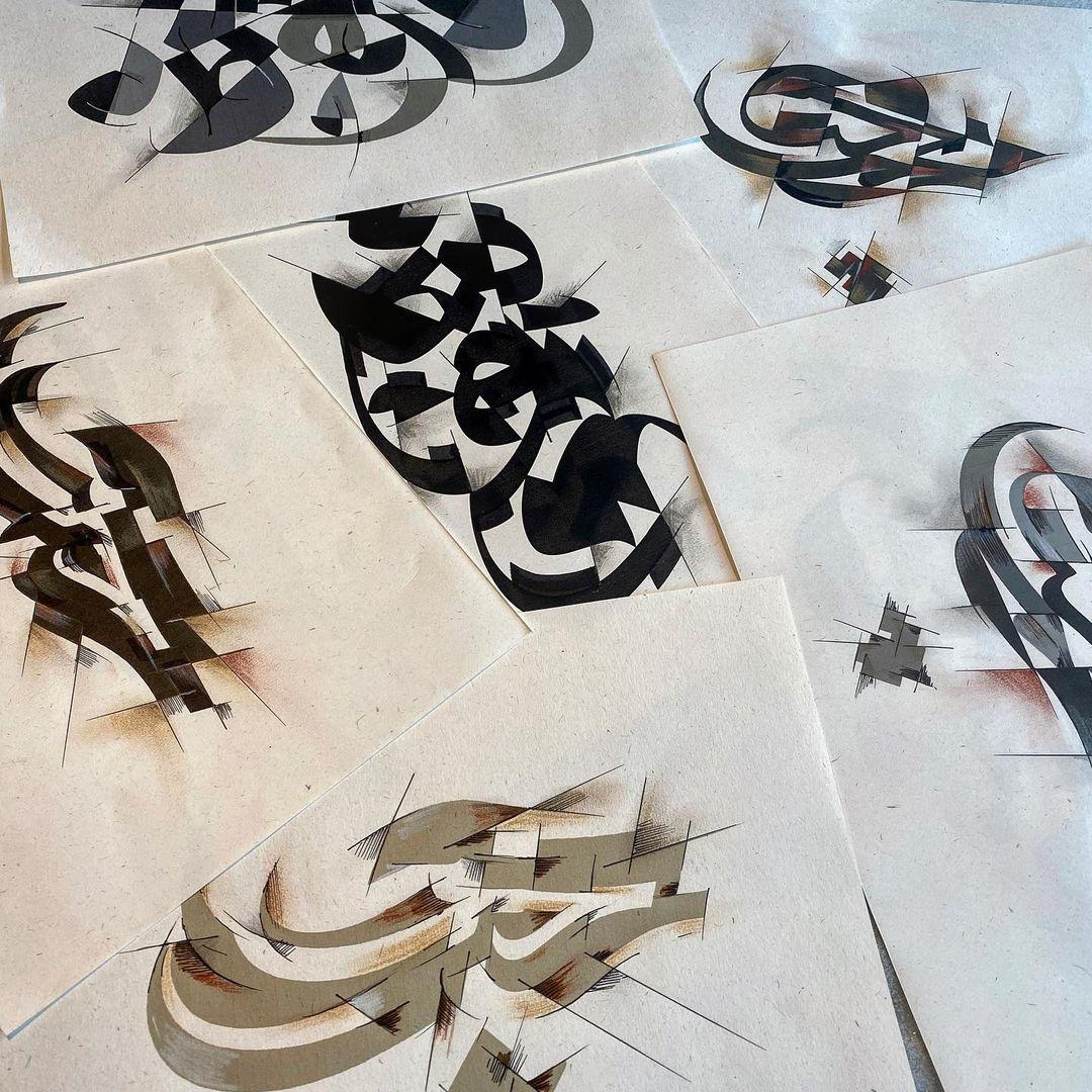 Download Kaligrafi Karya Kaligrafer Kristen More sketches and studies for Calligraphicubism ! #wissamshawkat #art #wissam_sh…-Wissam