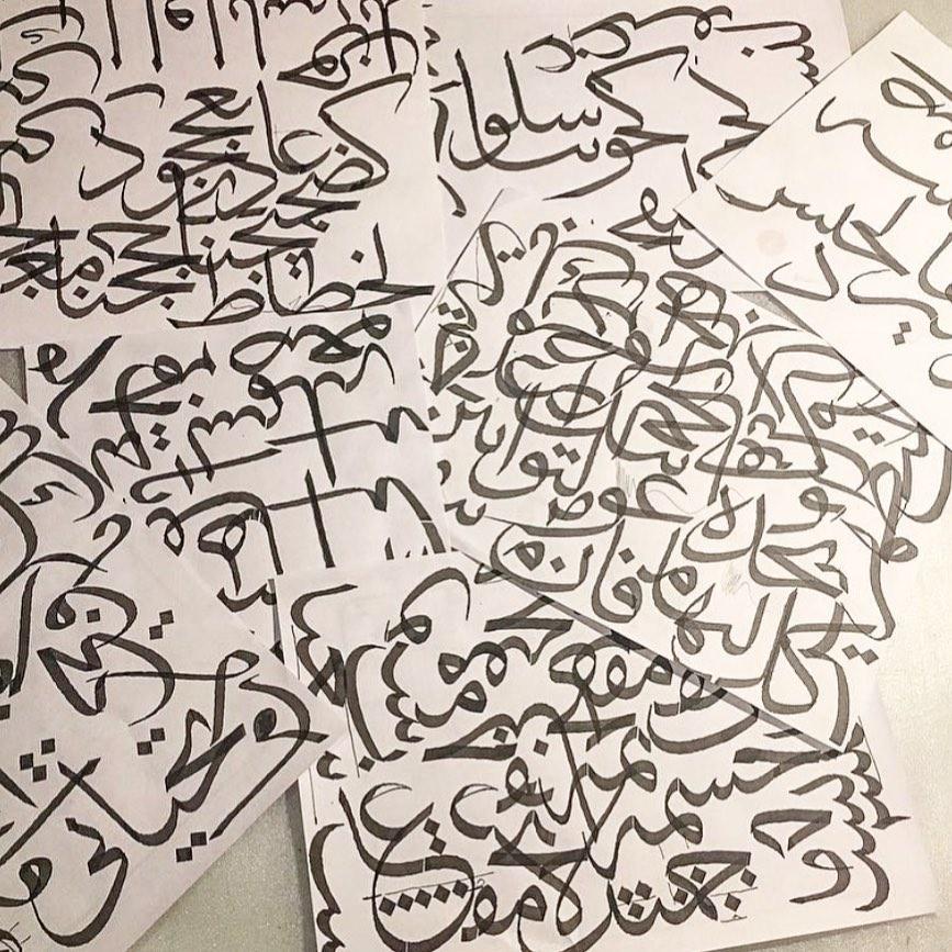 Download Kaligrafi Karya Kaligrafer Kristen Some Mashq & Practice  #modern #calligraphy #contemporary #abstract #arabic #let…-Wissam