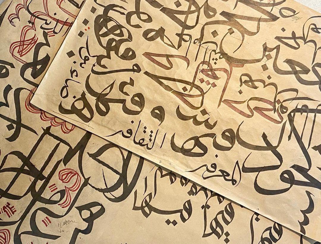 Download Kaligrafi Karya Kaligrafer Kristen Today Mashq & Practice  #modern #calligraphy #contemporary #abstract #arabic #le…-Wissam
