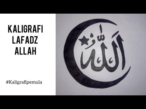 Download Video Cara mudah menggambar kaligrafi lafadz Allah dengan spidol untuk pemula #kaligrafiAllah
