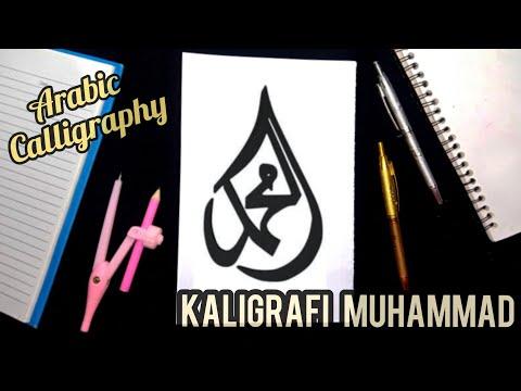 Download Video Kaligrafi Muhammad   Menggambar kaligrafi nama Muhammad  Kaligrafi pemula yang mudah ditiru