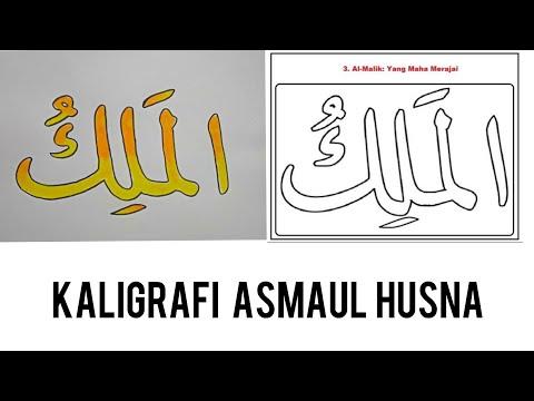 Download Video Kaligrafi asmaul husna Al malik|| Membuat kaligrafi asmaul husna untuk pemula dengan spidol