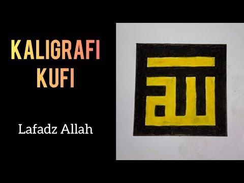 Download Video Kaligrafi kufi Lafadz Allah|| Menggambar kaligrafi Allah untuk pemula dengan spidol #kaligrafiAllah