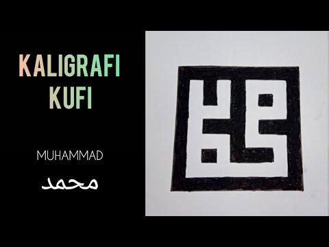 Download Video Kaligrafi kufi Muhammad|| Menggambar kaligrafi muhammad untuk pemula dengan spidol #kaligrafiArab