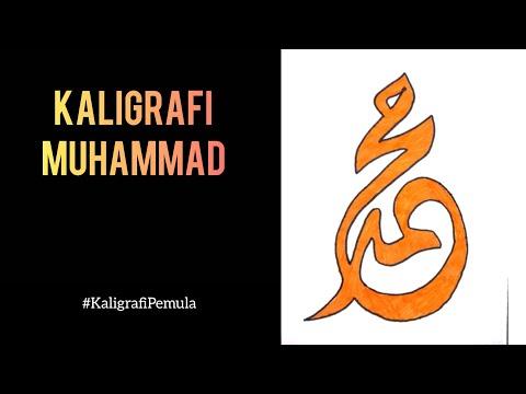 Download Video Menggambar kaligrafi Muhammad untuk pemula dengan spidol| Arabic calligraphy #KaligrafiMuhammad