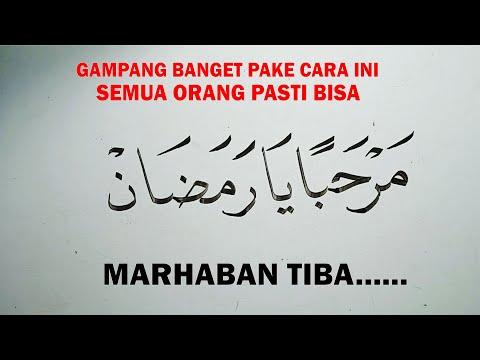 Download Video TERBONGKAR!! Cara membuat Kaligrafi Marhaban Ya Ramadhan untuk pemula dan awam