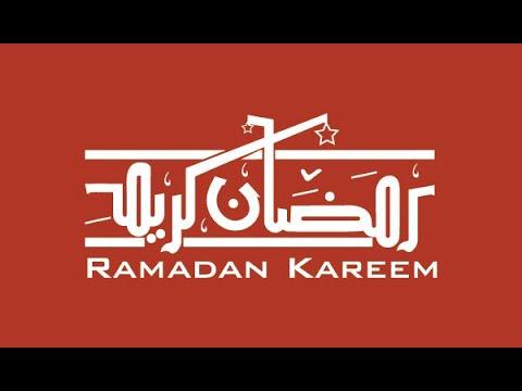 Download Video Tutorial Membuat Kaligrafi Wallpaper Bulan Ramadhan (Menggunakan Adobe) dilaptop