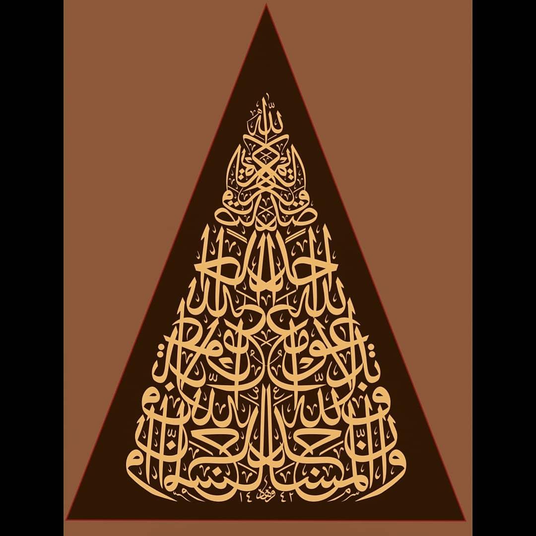 Karya Kaligrafi وان المساجد لله فلا تدعوا مع الله احدا. Mescidler Allahındır. Oralarda Allahtan …- Ferhat Kurlu