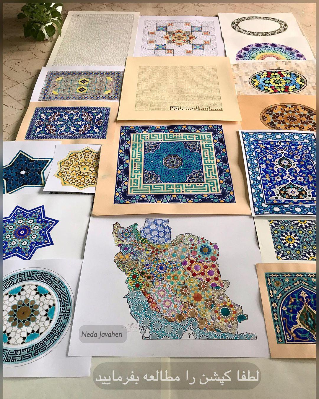 Karya Kaligrafi #stayhome #2020  بچه ها بعد از فایل چالش رنگ، یک سوتفاهمی ایجاد شده که دوستان فک…- Ne Javaher