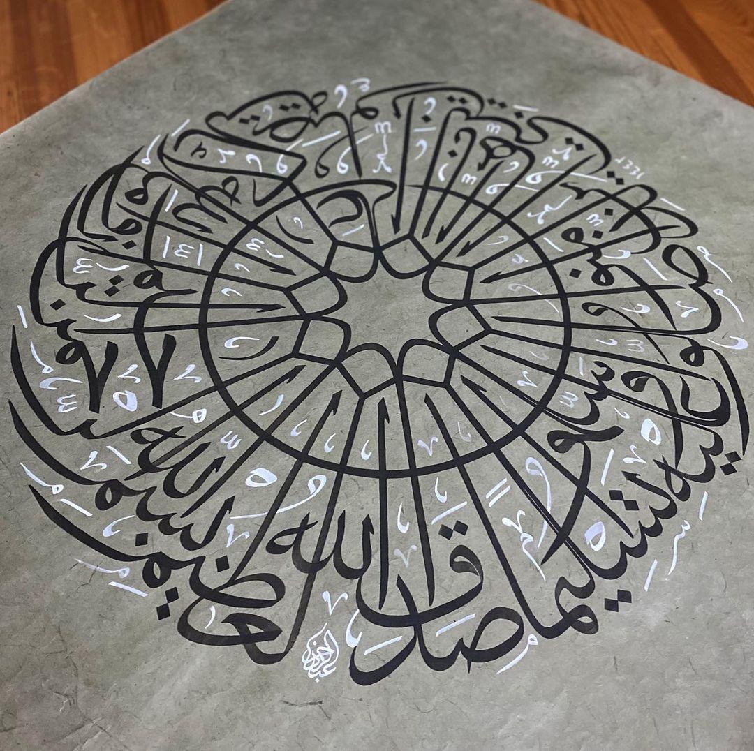 Work Calligraphy 1443 Hicri yeni yılımız mübarek olsun. سنة هجرية مباركة ١٤٤٣ اِنَّ اللّٰهَ …- Abdurrahman Depeler