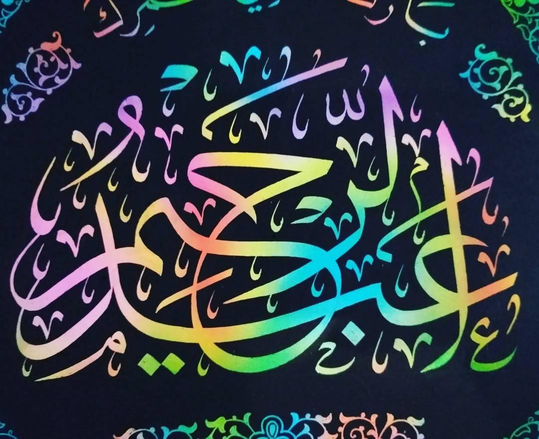 Works Calligraphy Taufik Hasibuan … 21