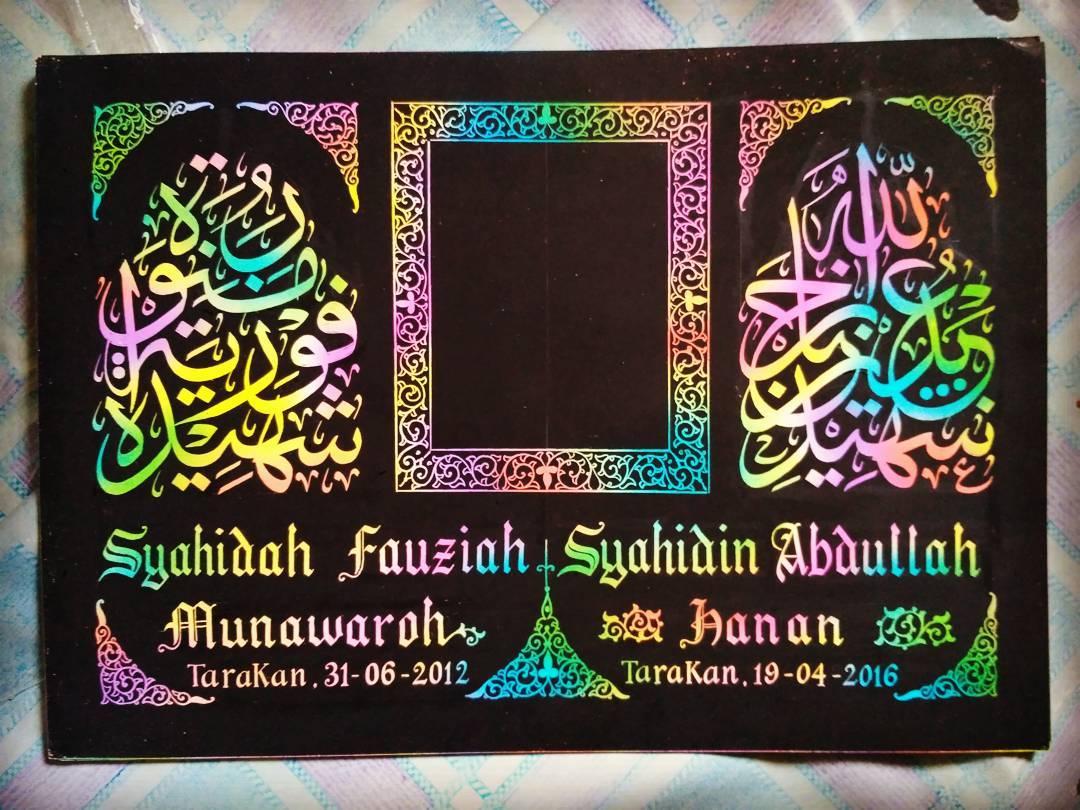 Works Calligraphy Taufik Hasibuan Open order….. 31