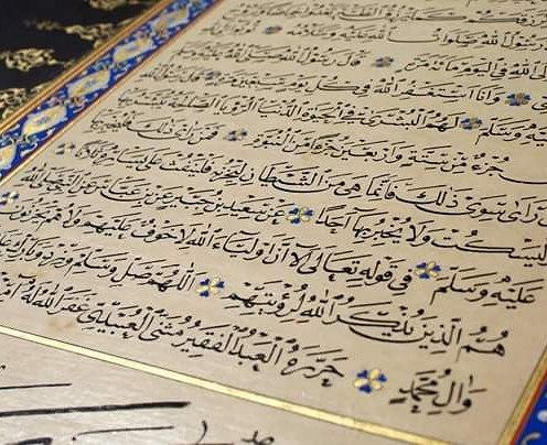 khat/hat/kat Tsulust/Thuluth Mothana Alobaydi … 137