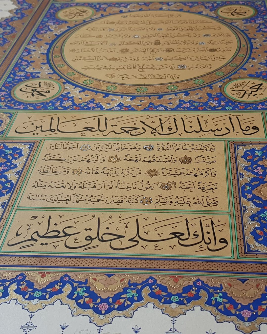 khat/hat/kat Tsulust/Thuluth Mothana Alobaydi حلية جديدة مذهبة design of zagrfa is for @sayin.ayse... 1131 4