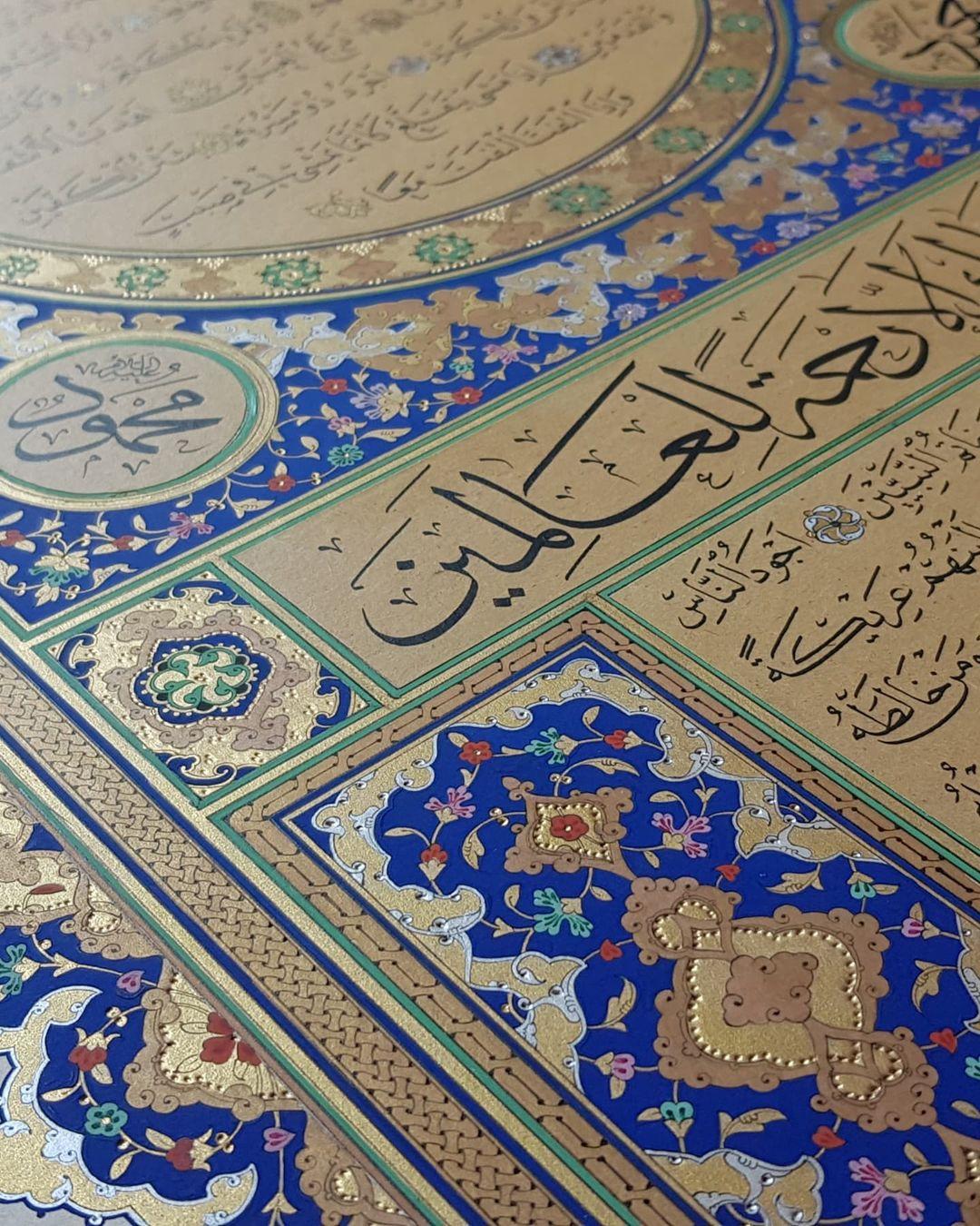 khat/hat/kat Tsulust/Thuluth Mothana Alobaydi حلية جديدة مذهبة design of zagrfa is for @sayin.ayse... 1131 3