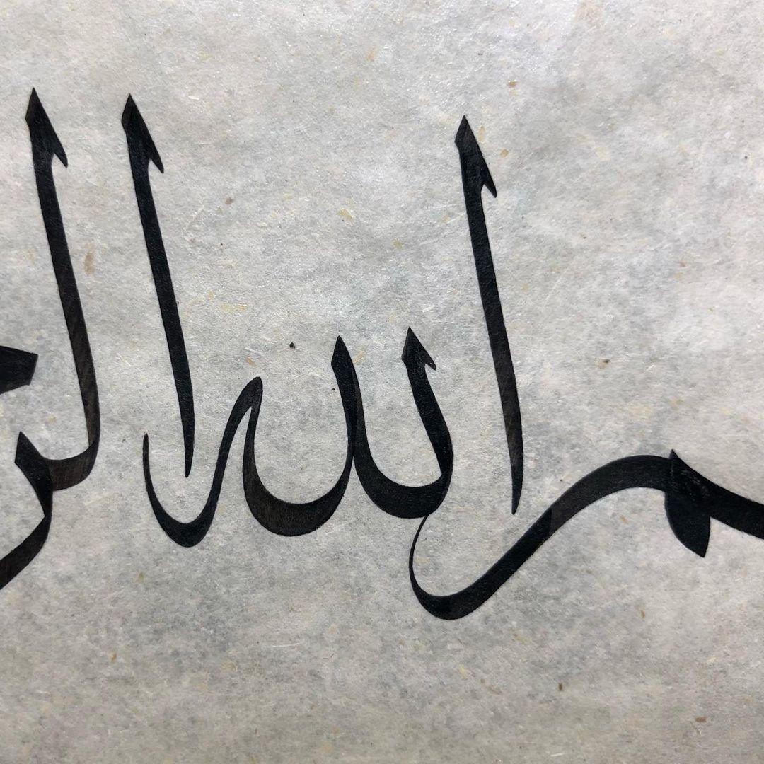 Thuluth Arabic Calligraphy Omeryildizbursa 2 mm. Sülüs Oklu Besmele Detay.  #sülüs #sulus #islamicart #artwork #islamiccall… 374