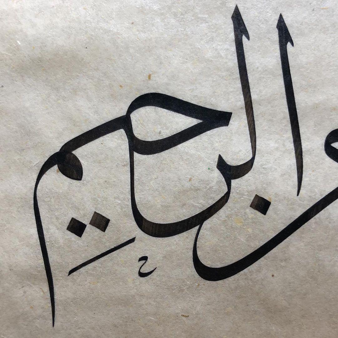 Thuluth Arabic Calligraphy Omeryildizbursa #thuluth #islamicart #sülüs #sulus #hatsanatı #hatsanati… 413