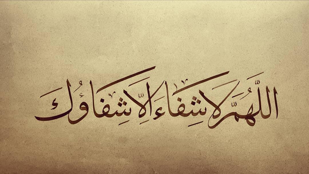 Works Calligraphy Haythamsalmo … 204