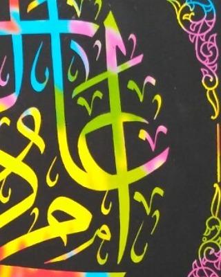 Works Calligraphy Taufik Hasibuan … 31