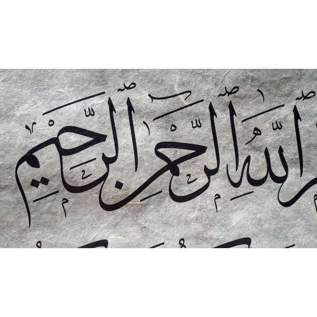 al kattat احمدعلی نمازی  . . . . . . . #arabicart #bismillahirrahmanirrahim #islamicart #artwork #callig… 1000