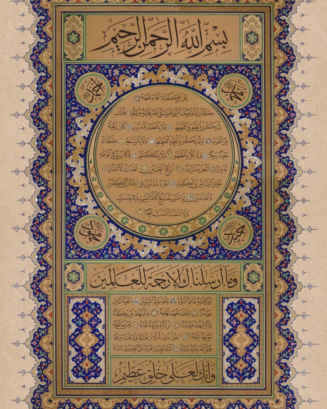 khat/hat/kat Tsulust/Thuluth Mothana Alobaydi حلية جديدة مذهبة design of zagrfa is for @sayin.ayse… 1131