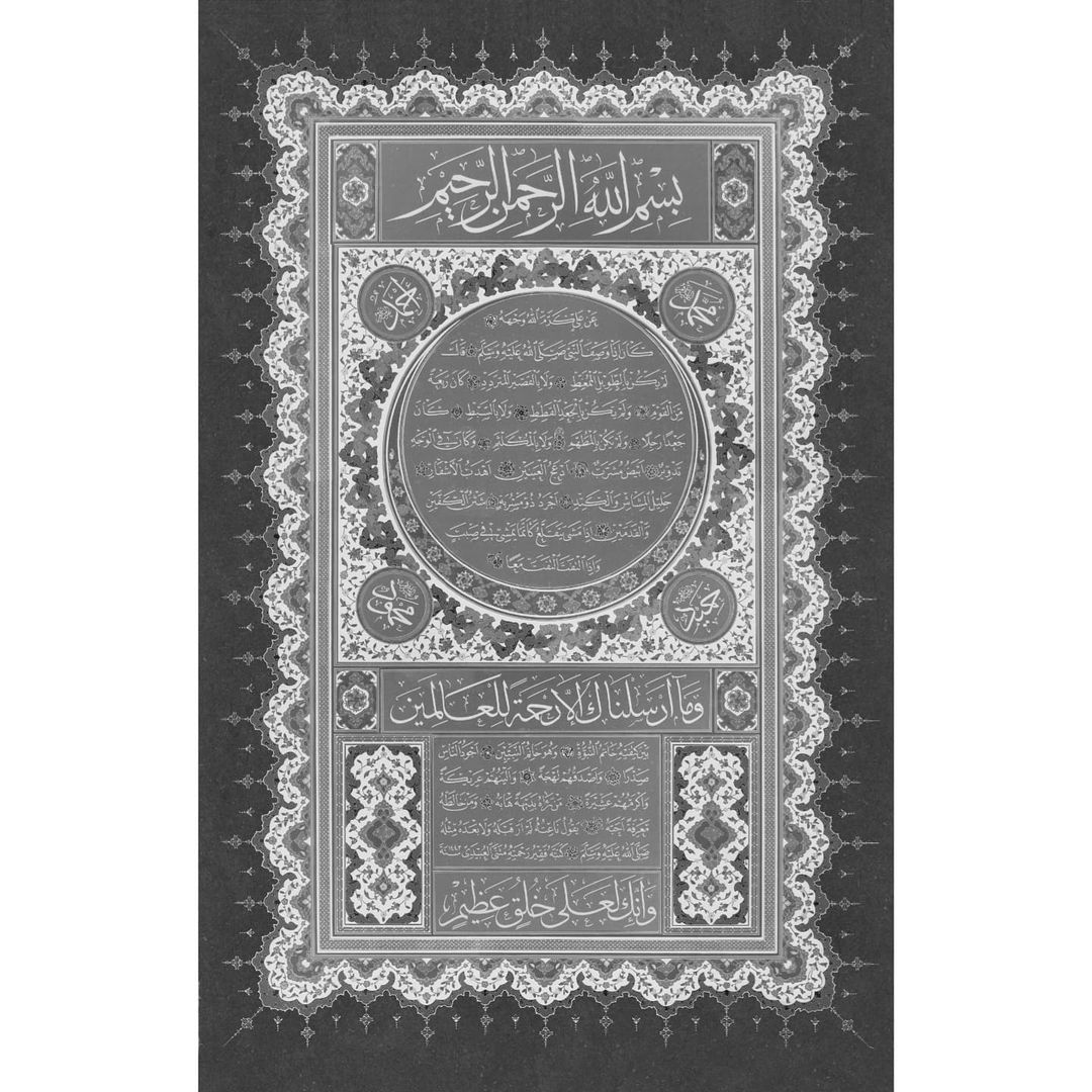 khat/hat/kat Tsulust/Thuluth Mothana Alobaydi … 264