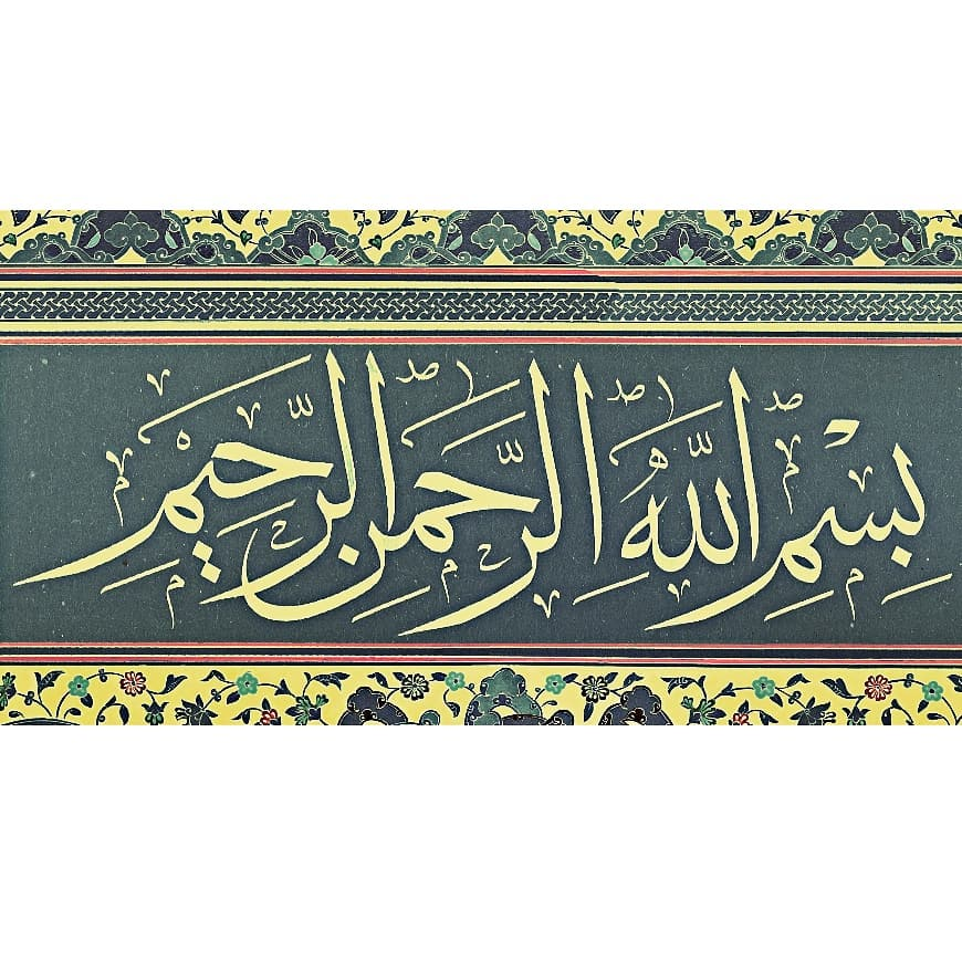 khat/hat/kat Tsulust/Thuluth Mothana Alobaydi … 417