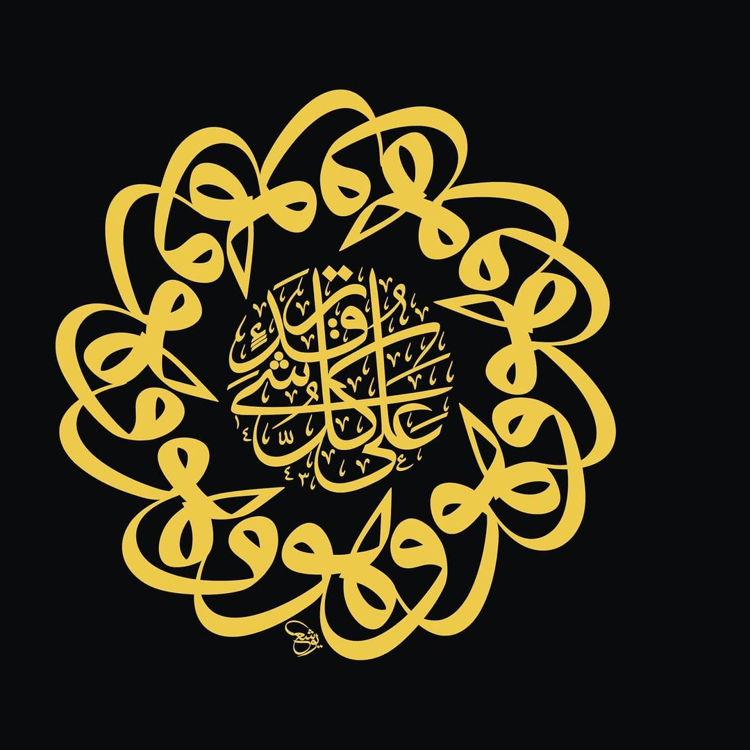 Donwload Photo Khat Unik وهو على كل شيء قدير ….and He is able to do all things  ..Quran: 67: 1…. – Yushaa Abdullah